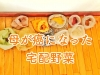 Thumbnail of post image 131