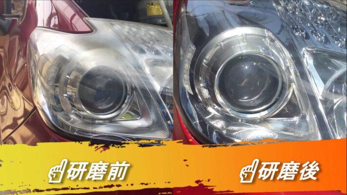 【超簡単】電動ドライバーでヘッドライトの黄ばみ取り.How To Restore Headlights PERMANENTLY.
