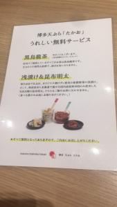 【博多天ぷらたかお】のエビがまっすく過ぎる‼ (6)